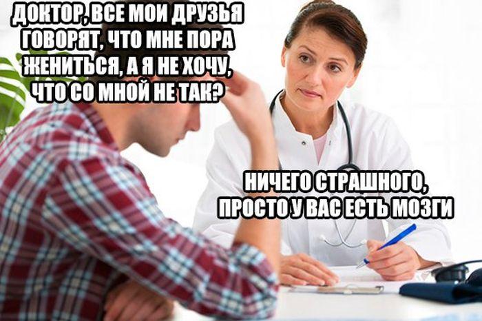 http://trinixy.ru/pics5/20161104/podborka_vecher_25.jpg