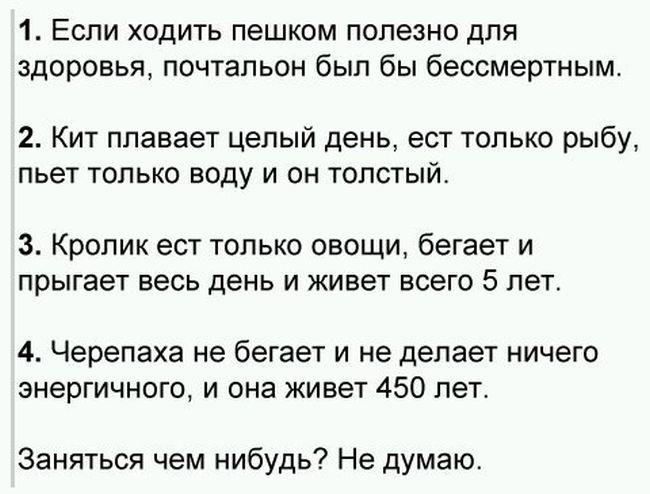 http://trinixy.ru/pics5/20161104/podborka_vecher_42.jpg