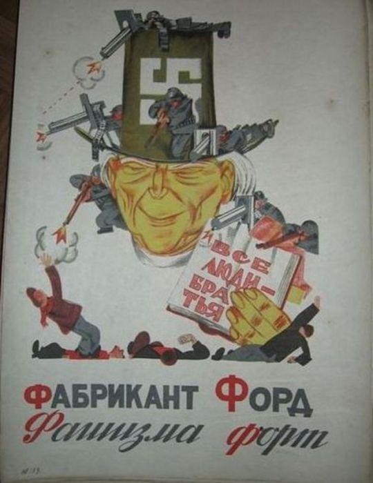 Антирелигиозная азбука образца 1933 года (25 фото)