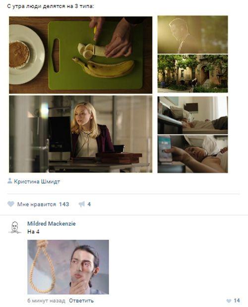 Свежий юмор из соцсетей (41 скриншот)