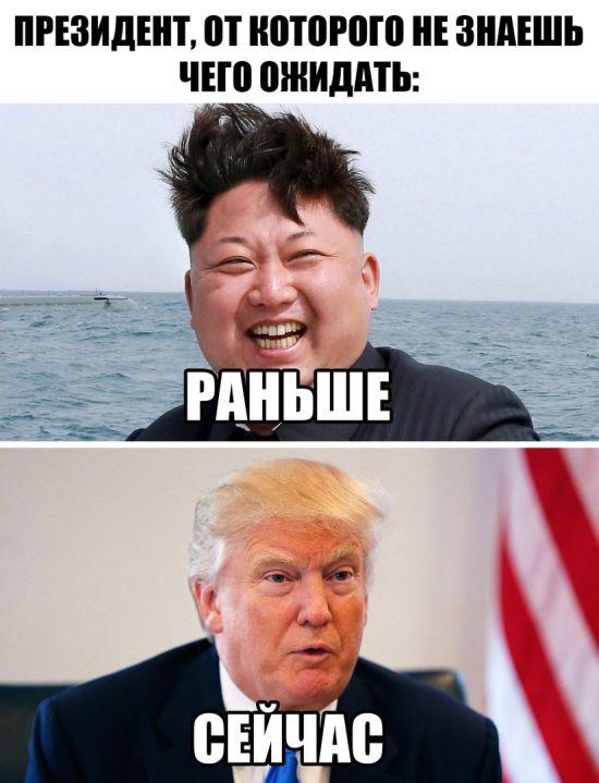 Смешные картинки на тему победы Дональда Трампа в президентских выборах в США