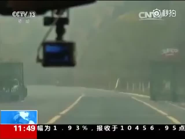 Музыкальная дорога в Китае
