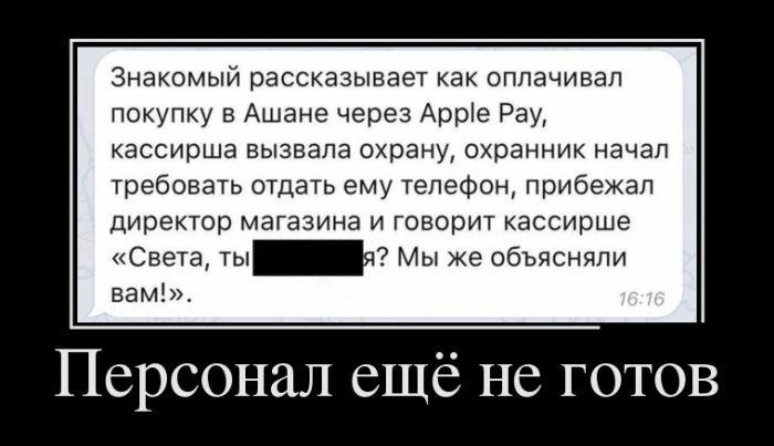 http://trinixy.ru/pics5/20161110/demotivatory_13.jpg