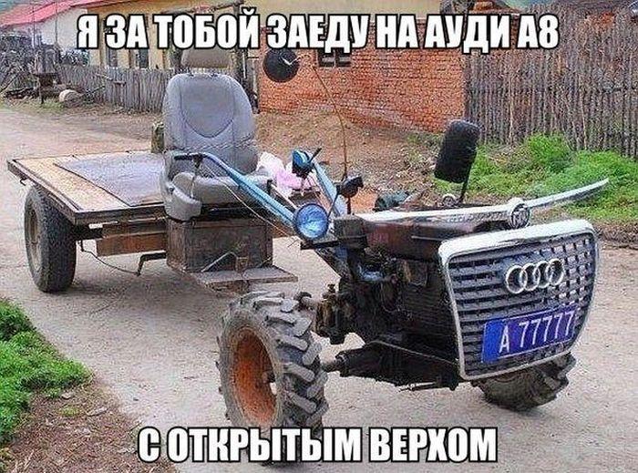 http://trinixy.ru/pics5/20161110/podborka_dnevnaya_28.jpg