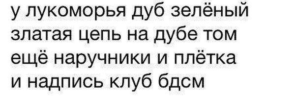 http://trinixy.ru/pics5/20161110/podborka_dnevnaya_32.jpg