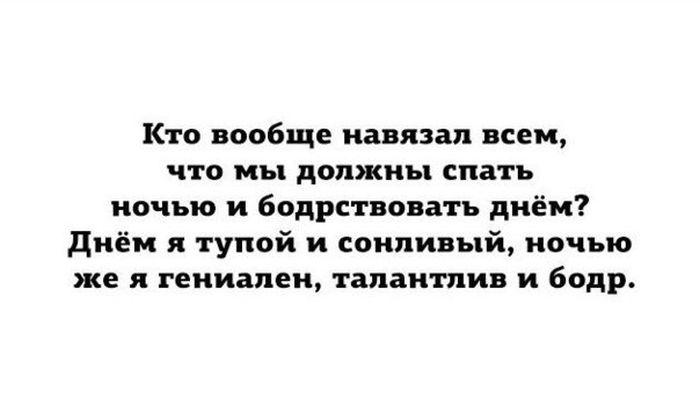 http://trinixy.ru/pics5/20161110/podborka_dnevnaya_37.jpg