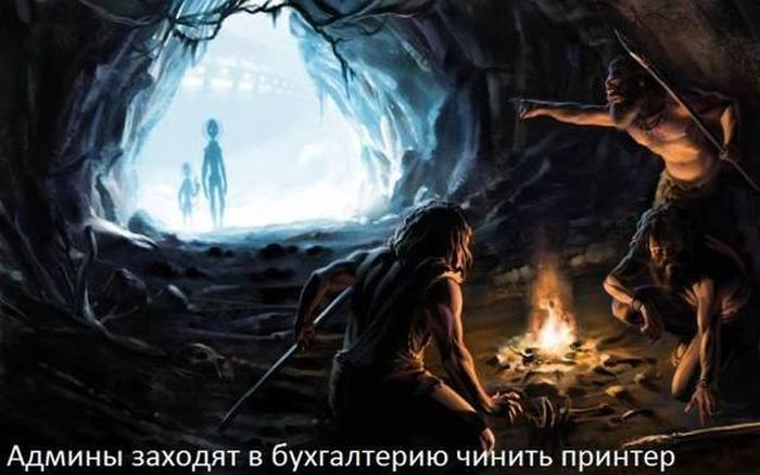 http://trinixy.ru/pics5/20161110/podborka_vecher_01.jpg