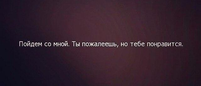 http://trinixy.ru/pics5/20161110/podborka_vecher_12.jpg
