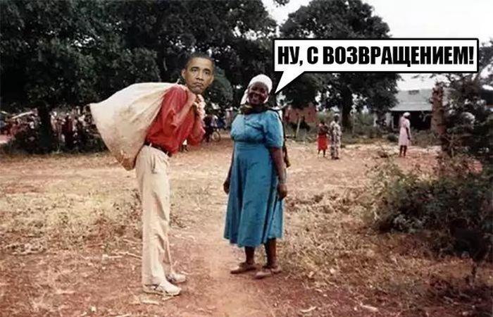 http://trinixy.ru/pics5/20161110/podborka_vecher_14.jpg