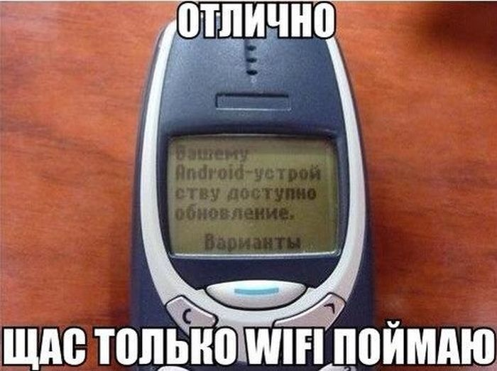 http://trinixy.ru/pics5/20161110/podborka_vecher_24.jpg