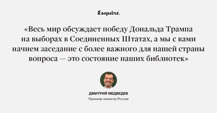 http://trinixy.ru/pics5/20161110/podborka_vecher_41.jpg