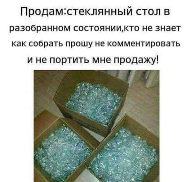 http://trinixy.ru/pics5/20161110/podborka_vecher_49.jpg