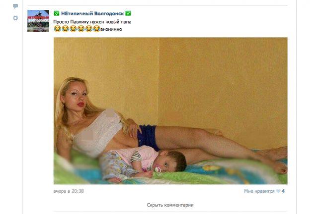 Беременные девушки и молодые мамы ищут вторую половинку (16 фото)