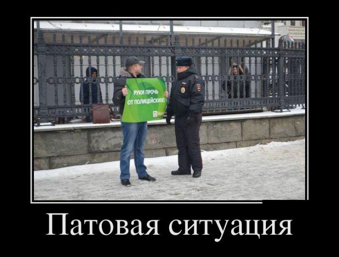 http://cdn.trinixy.ru/pics5/20161114/demotivatory_23.jpg