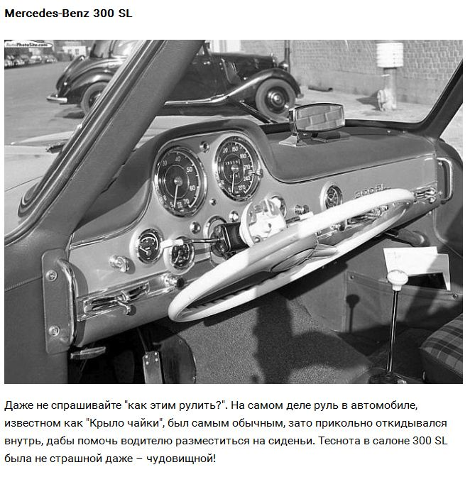 Самые необычные автомобильные рули (16 фото)