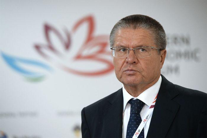 Министр экономразвития Алексей Улюкаев задержан за взятку
