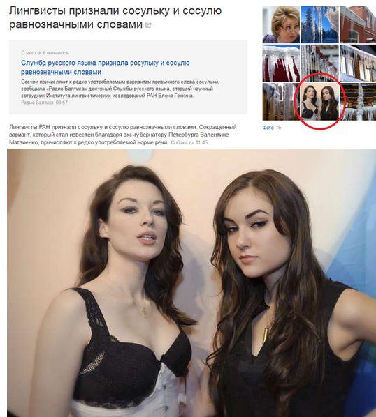 http://trinixy.ru/pics5/20161117/podborka_vecher_12.jpg