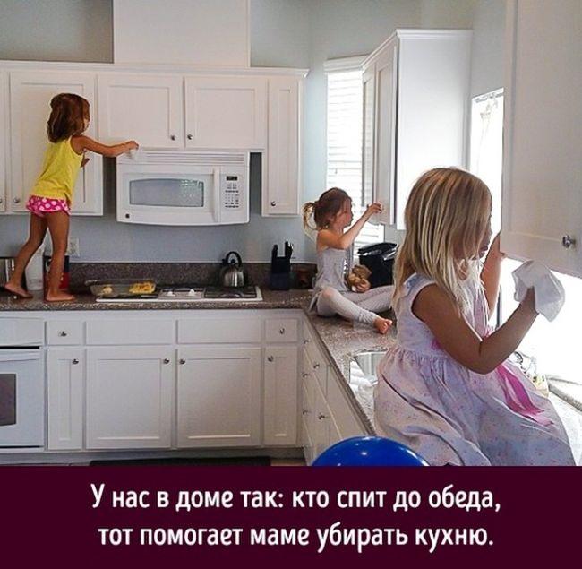 Когда мама всерьез берется за воспитание детей (6 фото)