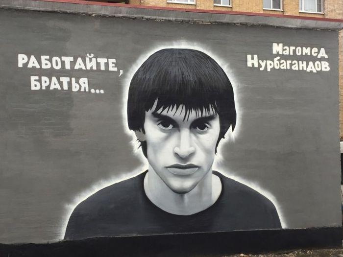 В Санкт-Петербурге появилось граффити с портретом героя РФ Магомеда Нурбагандова (2 фото)