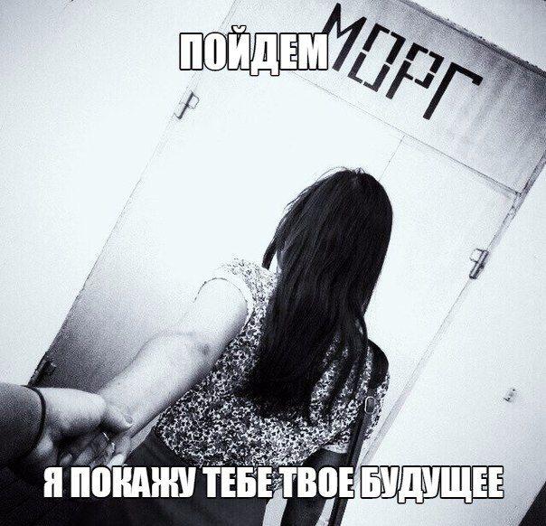 Колкий юмор (34 фото)
