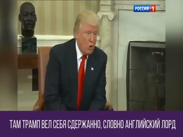 Дмитрию Киселеву пришлось переозвучить сюжет о встрече Обамы с Трампом