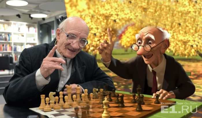 В Екатеринбурге живёт двойник дедушки-шахматиста из мультфильма студии Pixar (5 фото)