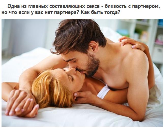 Секс взрослых на фото