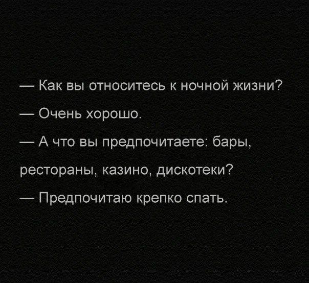 http://trinixy.ru/pics5/20161124/podborka_vecher_41.jpg