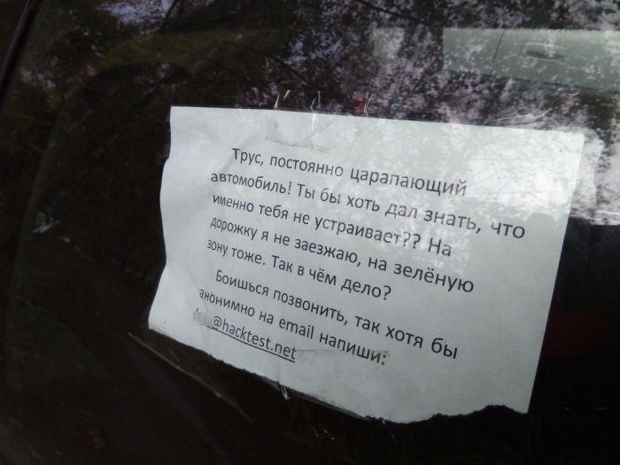 Минский автовладелец месяц спал в машине, чтобы поймать того, кто ее царапает (3 фото + видео)