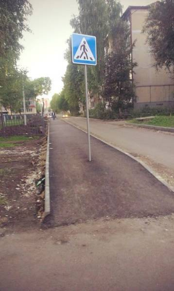 Фото, которые возможно было сделать только в России. Часть 47 (40 фото)