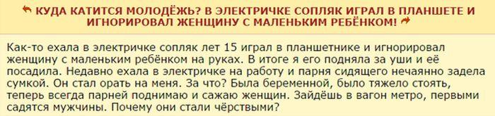 Любопытные сообщения с женских форумов (21 скриншот)