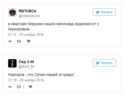 Дидье Маруани задержан из-за заявления Филиппа Киркорова о вымогательстве (13 фото)