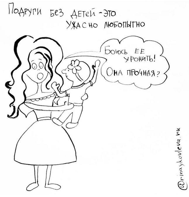 «Хорошая ли я мать» - трогательные комиксы от молодой мамы (16 рисунков)