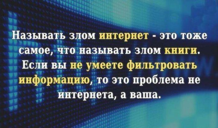 http://trinixy.ru/pics5/20161201/podborka_vecher_03.jpg