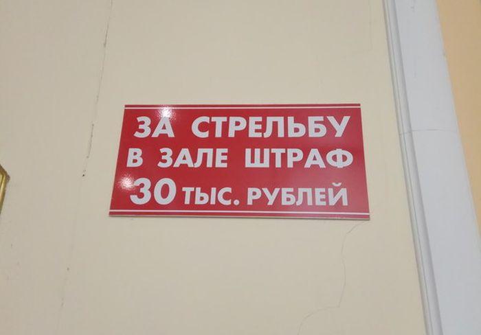 Ничего необычного, просто предупреждающая табличка в Дагестане (2 фото)