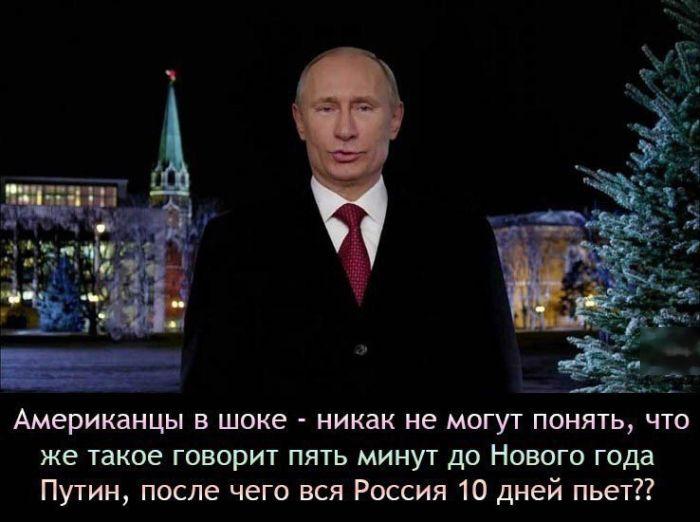 http://trinixy.ru/pics5/20161208/podborka_vecher_12.jpg