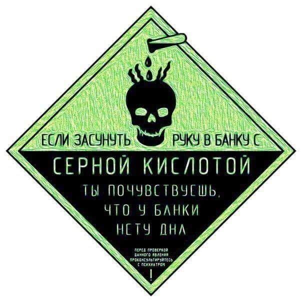 http://trinixy.ru/pics5/20161208/podborka_vecher_25.jpg