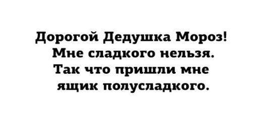 http://trinixy.ru/pics5/20161208/podborka_vecher_26.jpg