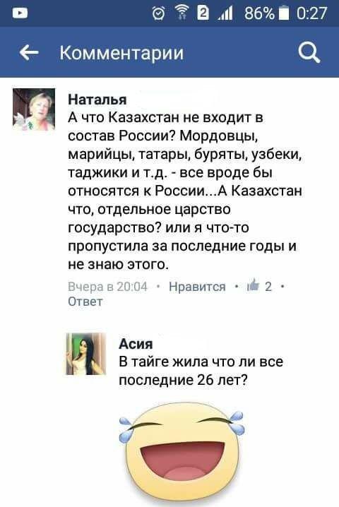 http://trinixy.ru/pics5/20161208/podborka_vecher_37.jpg