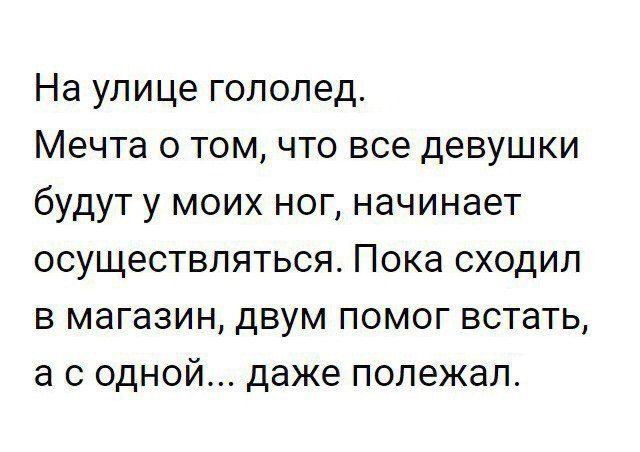 http://trinixy.ru/pics5/20161208/podborka_vecher_39.jpg