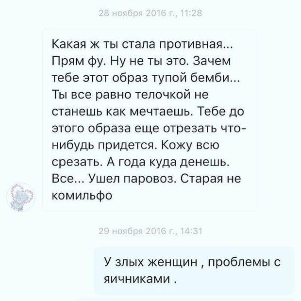 Звезда КВН Ольга Картункова изменилась до неузнаваемости (5 фото)