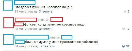 Юмор соцсетей (32 скриншота)