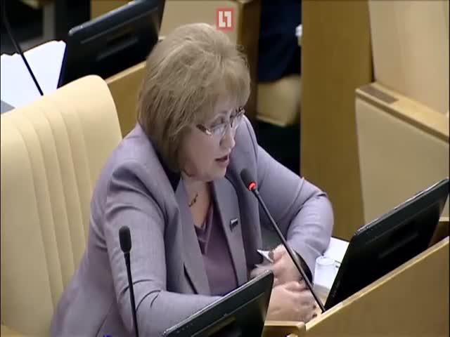 Депутаты Госдумы от КПРФ призывают не засиживаться на работе