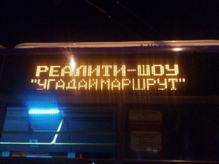 Народный креатив в объявлениях и информационных табличках (23 фото)