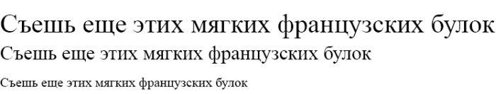 Из-за санкций российская операционная система не получит шрифт Times New Roman (2 фото)