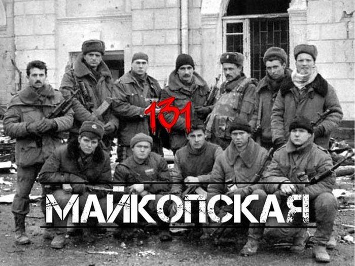 Гибель Майкопской бригады (8 фото)
