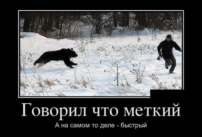 http://trinixy.ru/pics5/20161215/demotivatory_04.jpg