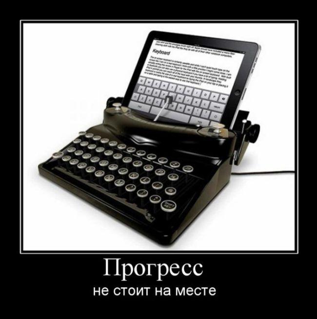 http://trinixy.ru/pics5/20161215/demotivatory_08.jpg