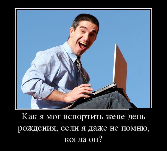 http://trinixy.ru/pics5/20161215/demotivatory_13.jpg