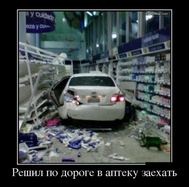 http://trinixy.ru/pics5/20161215/demotivatory_17.jpg